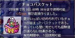 d0028389_8162937.jpg