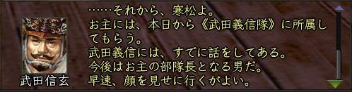 b0057694_21501394.jpg
