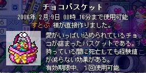f0029998_6265113.jpg