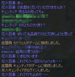 e0009499_19131282.jpg