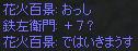 e0009499_19204058.jpg