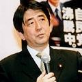鳩山さんが言ってた投資事業組合に参加してた議員とは_e0069900_23512911.jpg