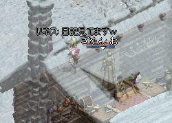 d0055501_1813812.jpg