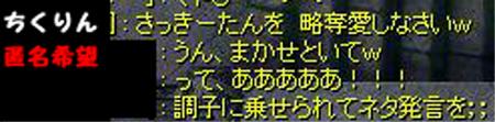 f0040207_1753737.jpg
