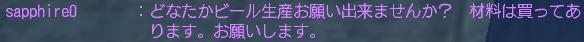 f0058015_1652138.jpg