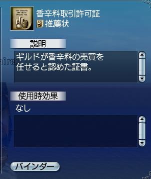 f0058015_20214113.jpg