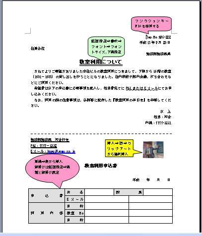 b0045016_19471034.jpg
