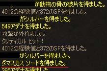 d0018216_11443882.jpg