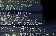 b0022235_31518.jpg