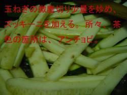 d0009843_13354625.jpg