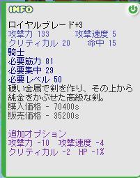 d0054148_1771397.jpg