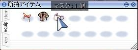 f0063248_2165310.jpg