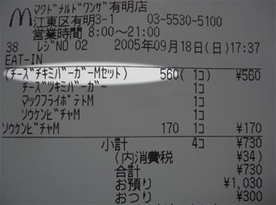 a0019751_16282721.jpg