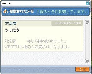 e0017153_21535787.jpg
