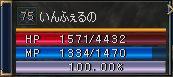 d0011454_040236.jpg