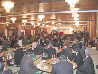 2006年第二回大阪湾再生市民サミット_e0007558_10443051.jpg