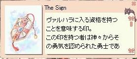 b0016063_16553322.jpg