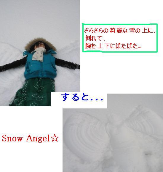 e0084964_18433597.jpg