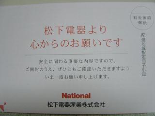f0030664_23115922.jpg