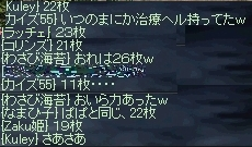 c0055665_03225.jpg