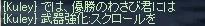 c0055665_064366.jpg