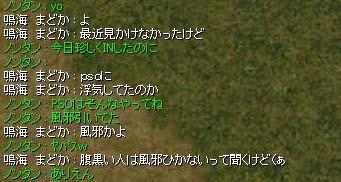 c0069371_10464659.jpg