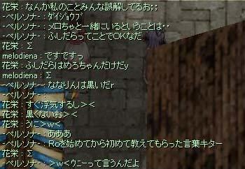 c0069371_10515361.jpg