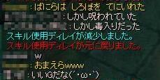 b0061582_2581815.jpg