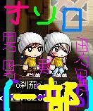 e0014084_17255133.jpg