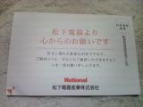 b0055385_0571939.jpg
