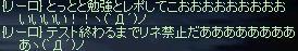 d0045692_16483119.jpg