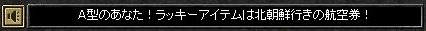 f0048093_20325074.jpg