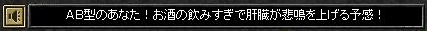 f0048093_2040534.jpg