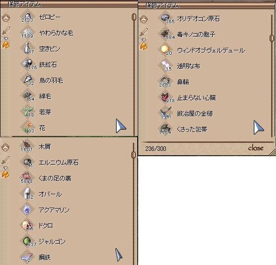 f0057695_1171998.jpg