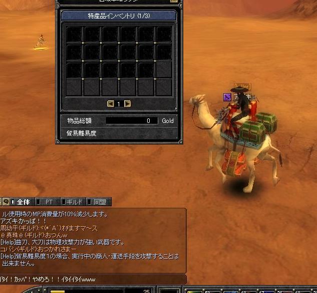 f0051099_20281124.jpg