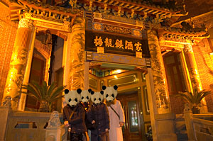 上海旅游・疑惑_c0046904_0562464.jpg