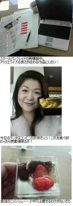 b0059410_1535525.jpg