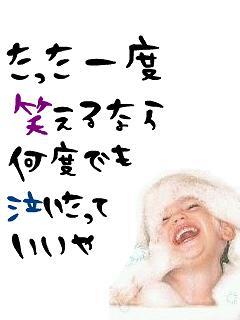 f0026814_1712626.jpg