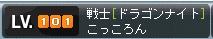 d0036420_8451088.jpg