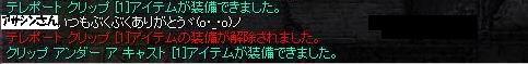 b0037921_1050045.jpg
