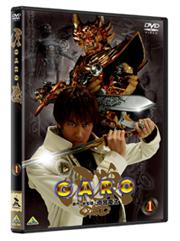 ハイパーミッドナイトアクション『牙狼<GARO>』、DVDリリース決定!_e0025035_17173557.jpg