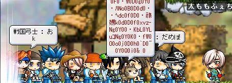 f0017643_444594.jpg