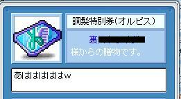 f0032647_7421021.jpg