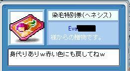 f0032647_7421588.jpg