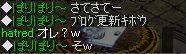 a0061353_21184786.jpg