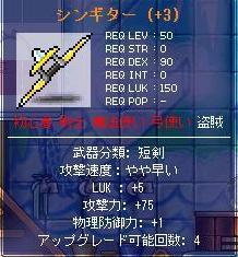 f0042053_041759.jpg
