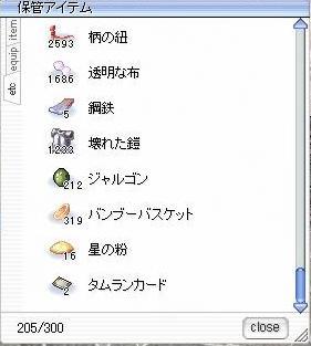 f0005367_137776.jpg