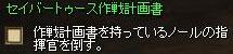 a0064369_12125541.jpg