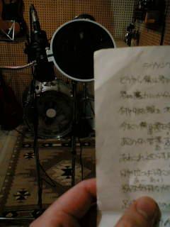 レコーディング最終作業中です。  けんじ_b0048882_154178.jpg