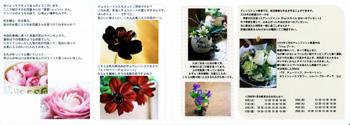c0051385_23343419.jpg